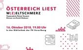 Österreich liest am 16. Oktober 2018, Bibliothek der FH Vorarlberg